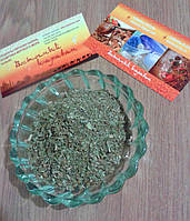 Сушеный базилик, 100 гр