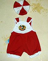 Комплект летний для малышей. Песочник детский с беретом 26 размер (70-74 рост)