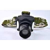 Налобный фонарь Bailong BL-6631 30000W. Отличное качество. Практичный дизайн. Удобный фонарь. Код: КДН1330