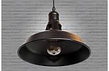 Недорогой подвесной светильник, фото 2