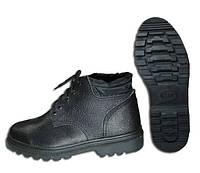 Ботинки  рабочие купить оптом Днепропетровск, цена на рабочие ботинки Львов, продам оптом рабочие ботинки Хмельницкий.