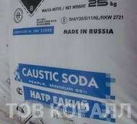 Каустическая сода купить Киев. Каустическая сода  цена Киев. Каустическая сода  оптом