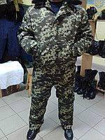 Костюм зимний армейский для АТО ( пиксель)