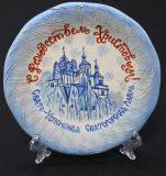 Тарелка на подставке №01