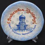 Тарелка на подставке №02