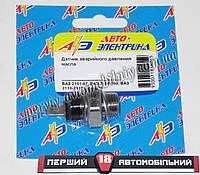 Датчик аварийного давления масла ВАЗ 2101-07, ВАЗ 2108-099, ВАЗ 2110-2115, ИЖ 2126 (Авто-Электрика)