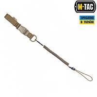 M-Tac шнур страховочный Medium комбинированый с D-кольцом и фастексом койот