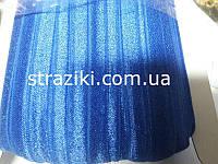 1,5см  резинка-бейка синяя 44м