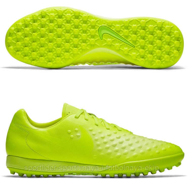 f279e3d9 Детские сороконожки Nike JR Magista OPUS II TF 844421-777 - Sport-Leader в