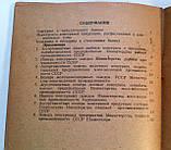 Инструкция по расшифровке условных обозначений на металлических и стеклянных банках, алюминиевых тубах, фото 10