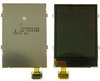 Дисплей (LCD) Nokia 6233/ 6234/ 6275/ 5300/ 7370/ 7373/ E50