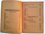 Инструкция по расшифровке условных обозначений на металлических и стеклянных банках, алюминиевых тубах, фото 6