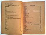 Инструкция по расшифровке условных обозначений на металлических и стеклянных банках, алюминиевых тубах, фото 7