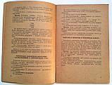 Инструкция по расшифровке условных обозначений на металлических и стеклянных банках, алюминиевых тубах, фото 5