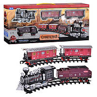 "Железная дорога 2009-27 ""CLASSICAL TRAIN"" на бат-х, в коробке"