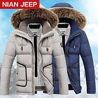 Куртка мужская зимняя на пуху