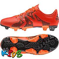 7ab252b316ee Скидки на Футбольные бутсы Adidas X в Украине. Сравнить цены, купить ...