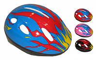 Шлем защитный детский SK 29-74