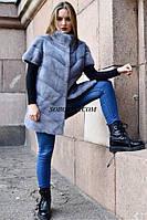 Жилет с рукавами из меха норки, цвет серо-голубой, воротник стойка, 46 размер в наличии