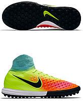 Детские сороконожки Nike MagistaX Proximo II TF
