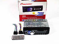 Автомагнитола Pioneer 1090 Съемная панель Usb+Sd+Fm+Aux+ пульт