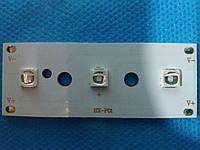 Сменные Led лампочки для лампы для маникюра ( комплект 3 шт)