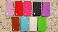 Чехол книжка для Xiaomi Redmi 4 Prime (9 цветов)