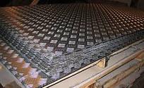 Лист алюминиевый  рифленый квинтет АД0 ( 1050) 2,0х1500х3000 мм купить цена порезка доставка