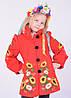 Модное детское вышитое пальто