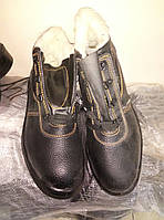 Ботинки рабочие комбинированные утепленные