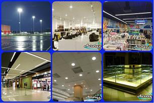 Освещение супермаркетов и торговых площадей (общее)