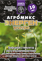 Стимулятор роста Энерген Ультра 10мл - улучшает всхожесть семян, укрепляет защитные функции растений