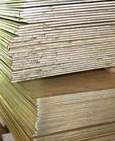 Лист латунный ЛС59 1,5х600х1500