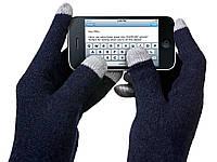 Перчатки для сенсорных экранов телефонов и планшетов