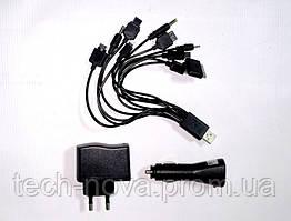 Зарядное устройство универсальное 12В/220В 10 разъемов (прикуриватель/сеть220В)