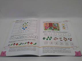 Ранок Обучалочка Що знає малюк у 5-6 років, фото 2