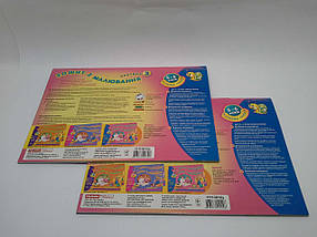 Альбом з малювання. Для дітей шостого року життя (у 2-х частинах). І.С.Панасюк. Світогляд, фото 2