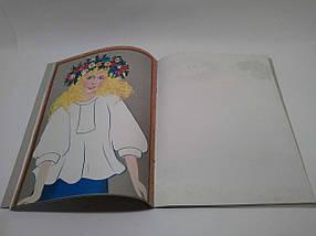 Альбом з малювання. Для дітей шостого року життя (у 2-х частинах). І.С.Панасюк. Світогляд, фото 3