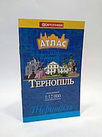 Атласи міст Кишеньковий Тернопіль 1:12 000