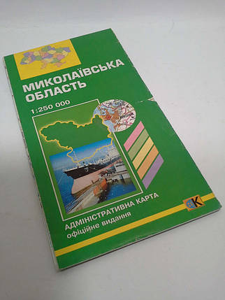 Авто 1:250 000 Миколаївська обл Адміністративна Авто Николаеская, фото 2