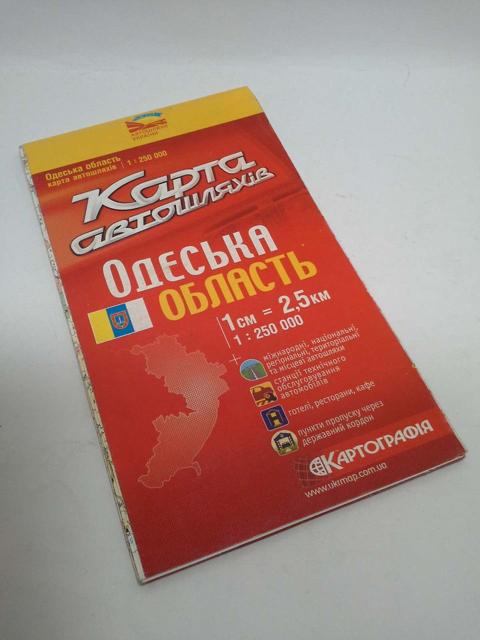 Авто 1:250 000 Одеська обл Карта автошляхів Авто Одеська
