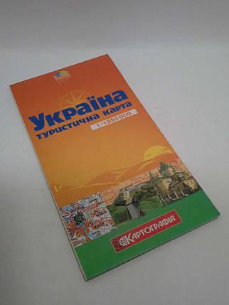 Турист Україна Туристична карта 1:1 250 000, фото 2