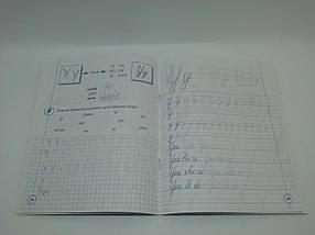 Прописи з англійської мови. Каліграфія для першокласників. УЛА, фото 3