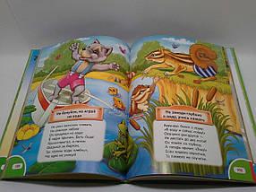 Большая книга правил для малышей. Пегас, фото 3