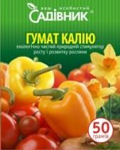 Стимулятор роста Гумат Калия (Садивнык) 50 г - ускорение дозревания и увеличение урожайности