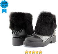 Женские зимние стильные ботинки Roberto Netti с мехом кролика и цепочкой