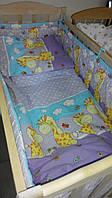 Детский постельный комплект белья для кроватки
