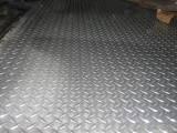 Лист алюминиевый  рифленый квинтет 4,0х1000х2000 мм купить цена порезка доставка