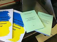 Печать изданий