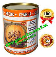 Семена тыквы Штирийская масляная голосемянная тыква, инкрустированные 250 г банка